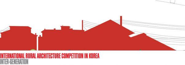 Ministério da Agricultura da Coreia lança concurso de projeto